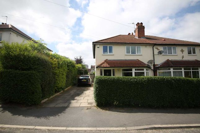 Thumbnail Semi-detached house to rent in Roman Gardens, Off Street Lane, North Leeds