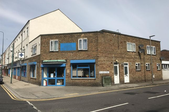 Thumbnail Commercial property for sale in Pyewipe, Gilbey Road, Grimsby