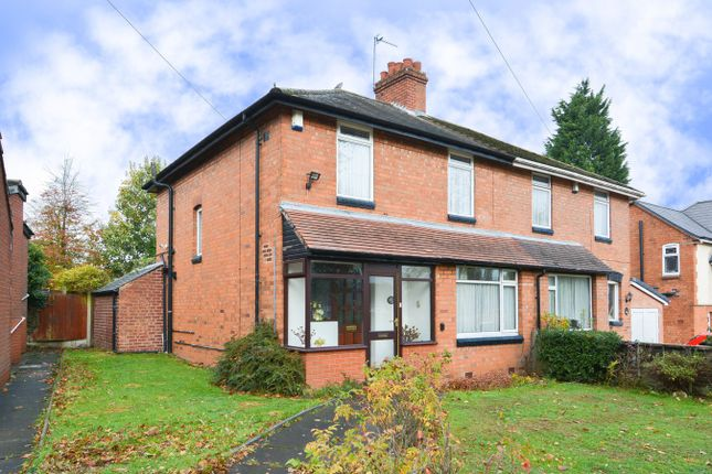 Thumbnail Semi-detached house for sale in Hales Lane, Smethwick