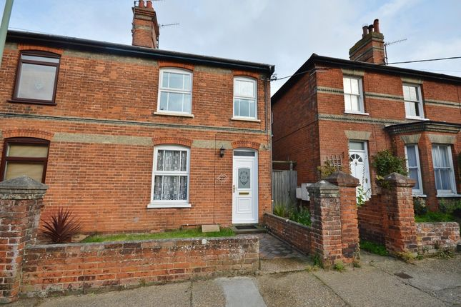 Thumbnail End terrace house to rent in Grimsey Road, Leiston