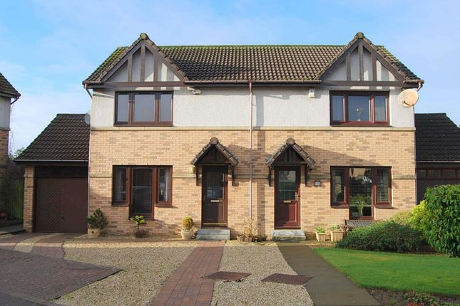 Bankfoot Place, Newton Mearns, Glasgow G77