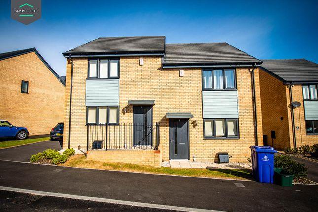 Thumbnail Semi-detached house to rent in Ormonde Avenue, Edlington, Doncaster