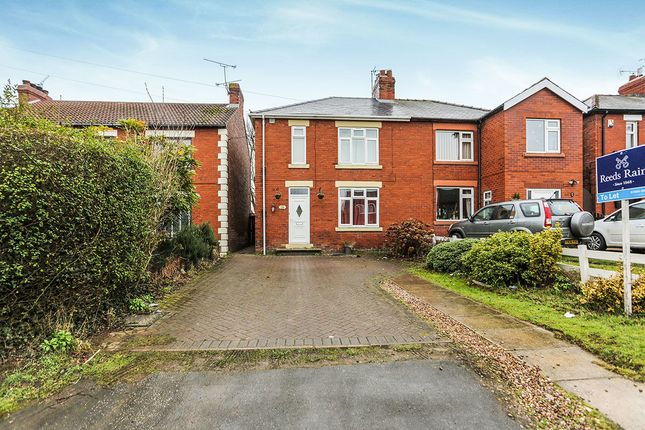 Thumbnail Semi-detached house to rent in Swinston Hill Road, Dinnington, Sheffield