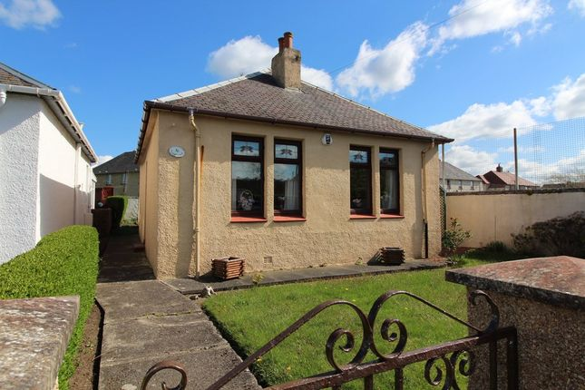 Thumbnail Detached bungalow for sale in Englewood Avenue, Ayr