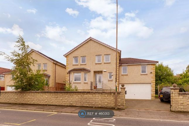 Thumbnail Detached house to rent in Newcraighall Road, Musselburgh