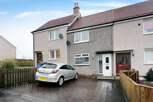 Thumbnail Terraced house for sale in Southfield Drive, Slamannan, Falkirk