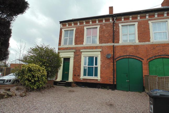 Front of Gravelly Hill North, Erdington, Birmingham B23