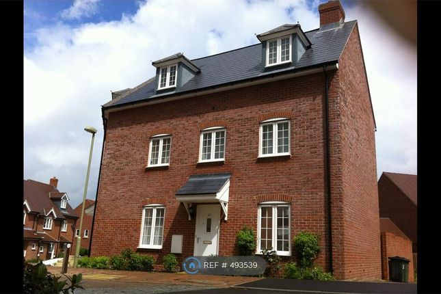 Thumbnail End terrace house to rent in Kimmeridge Road, Oxford