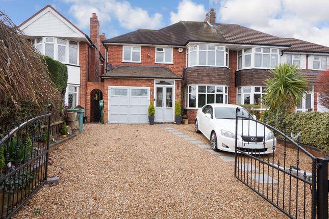 Thumbnail Semi-detached house for sale in Manor Park Road, Castle Bromwich, West Midlands
