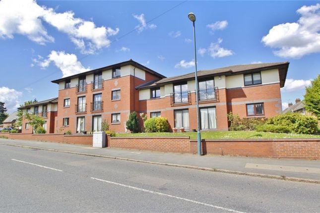 Thumbnail Flat to rent in Porteus Court, Oakfield Lane, Dartford
