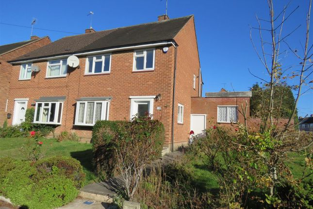 Thumbnail Semi-detached house to rent in Meredith Road, Wyken, Coventry