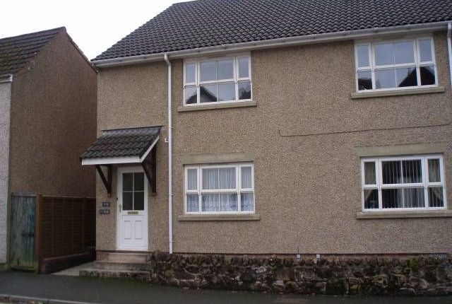 Thumbnail Flat to rent in Newland Street, Coleford