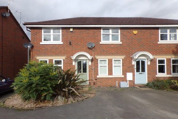 Thumbnail Property to rent in Ashness Close, Gamston, Nottingham