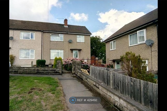Thumbnail Semi-detached house to rent in Ruffetts Close, Chepstow