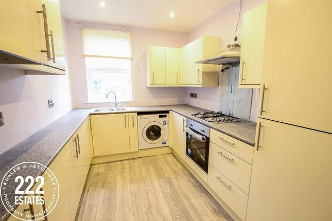 Thumbnail Terraced house for sale in Marsh House Lane, Warrington