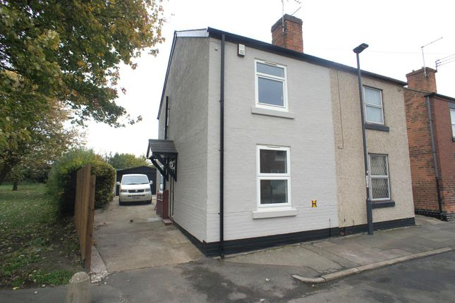 Thumbnail Semi-detached house to rent in Reader Street, Spondon, Derby