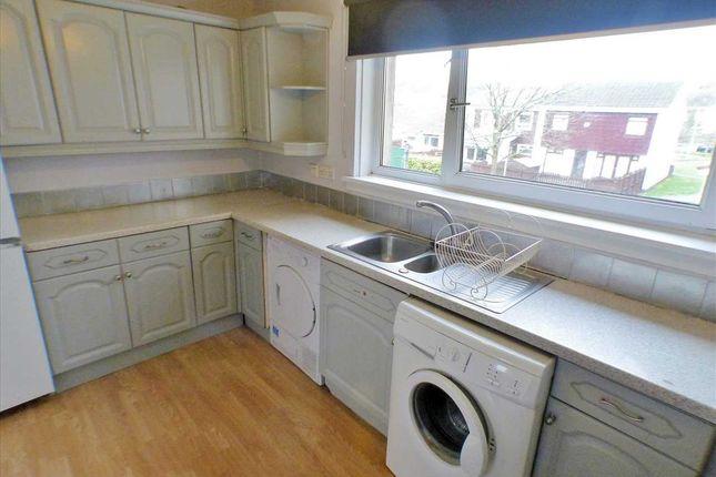 Kitchen (2) of Larch Drive, Greenhills, East Kilbride G75