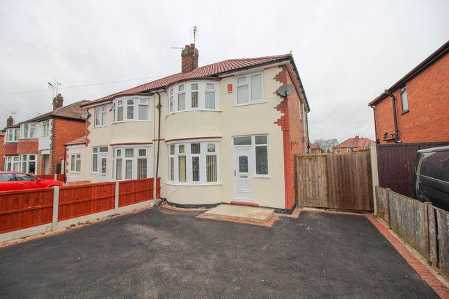 Thumbnail Semi-detached house to rent in Boulton Lane, Alvaston, Derby