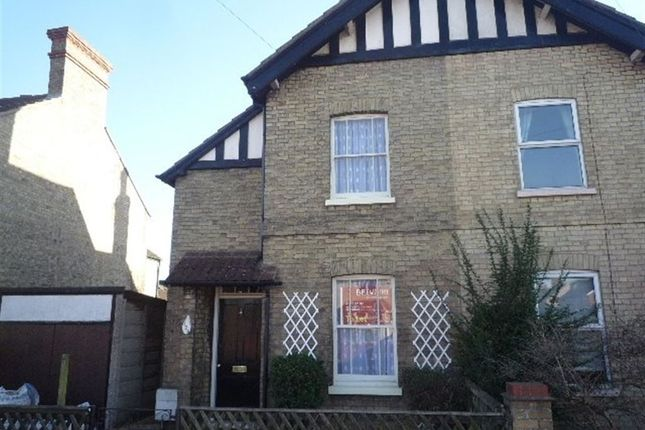 Thumbnail Property to rent in Mayors Walk, West Town, Peterborough