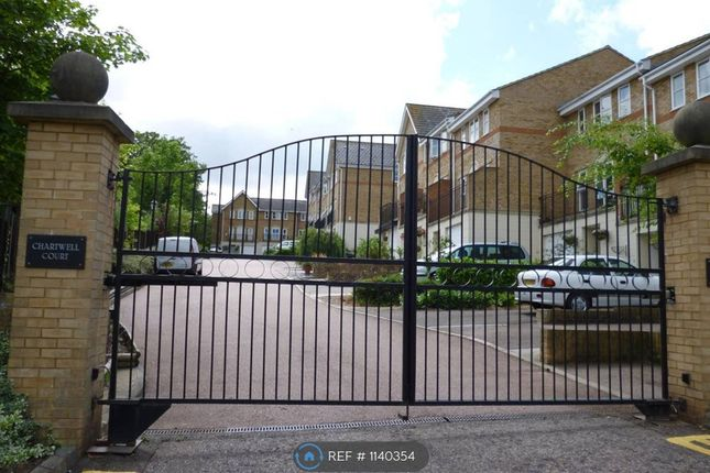 Thumbnail Terraced house to rent in Chartwel Court, Chatham