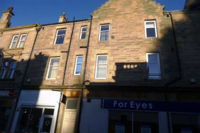 Thumbnail Flat to rent in South Street, Bo'ness, Falkirk