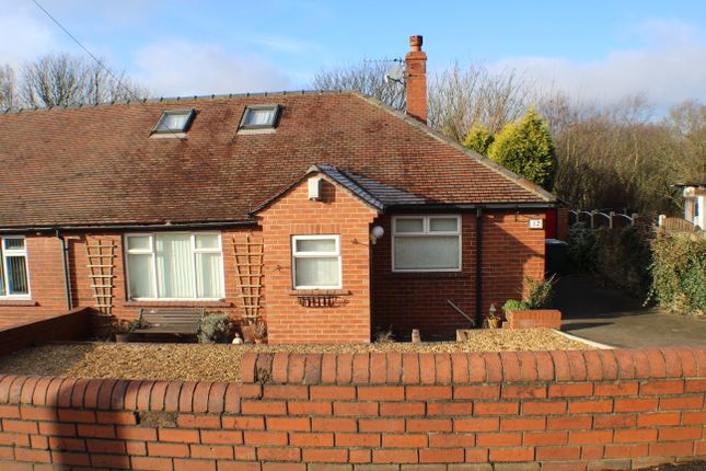 Thumbnail Semi-detached bungalow for sale in Field Head Lane, Birstall, Batley