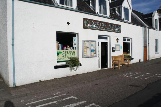 Thumbnail Restaurant/cafe for sale in Harbour Street, Plockton