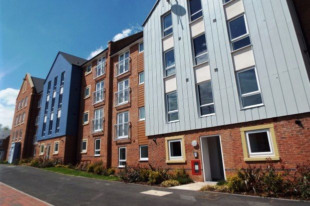 Thumbnail Flat to rent in Navigation House, Coventry