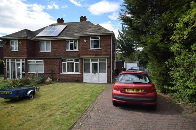 Semi-detached house for sale in Thorne Road, Wheatley Hills, Doncaster