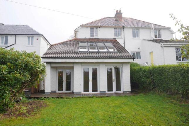 Semi-detached house to rent in Clermiston Road North, Edinburgh
