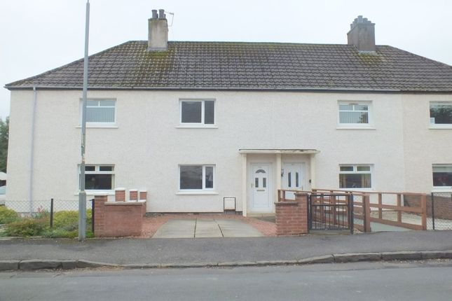 Thumbnail Semi-detached house to rent in Second Avenue, Uddingston, Glasgow