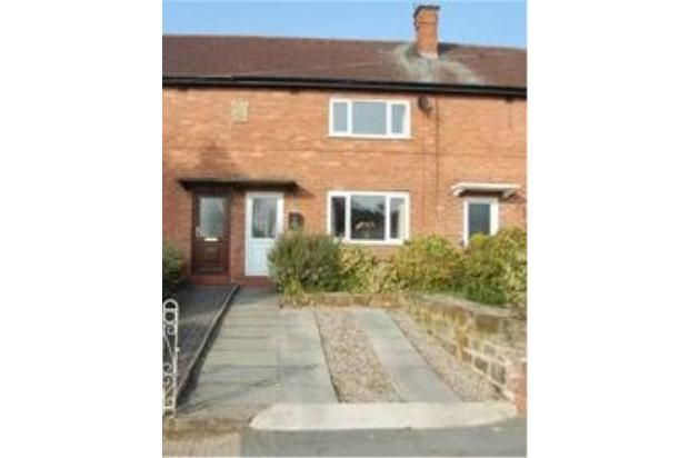 2 bed terraced house to rent in Christleton Road, Chester CH3
