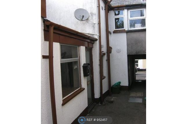 Thumbnail Terraced house to rent in New Street, Torrington, North Devon