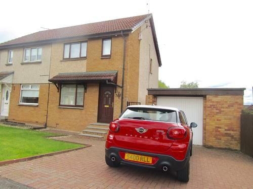 Thumbnail Semi-detached house to rent in Strathview Road, Bellshill