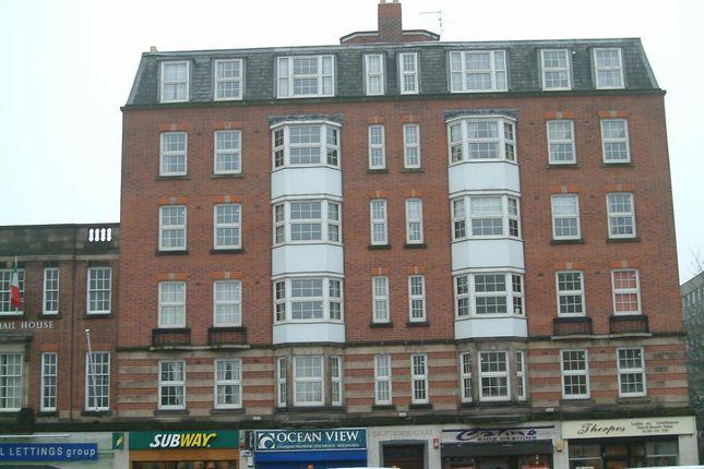 Thumbnail Flat to rent in Cropthorne Court, Edgbaston, Birmingham