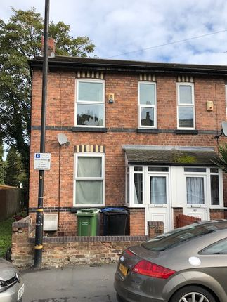 Thumbnail End terrace house to rent in Navigation Road, Altrincham