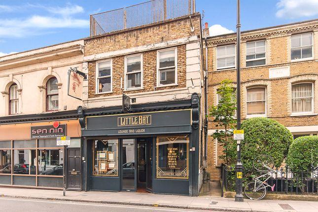 Thumbnail Property to rent in Islington Park Street, London
