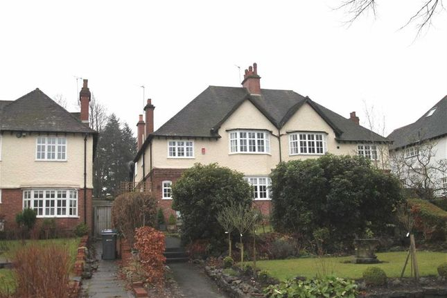 Thumbnail Semi-detached house for sale in Carless Avenue, Harborne, Birmingham