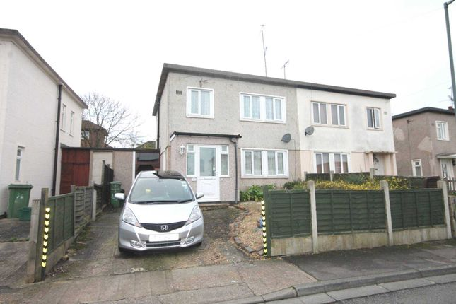 Thumbnail Property for sale in Brasted Road, Erith