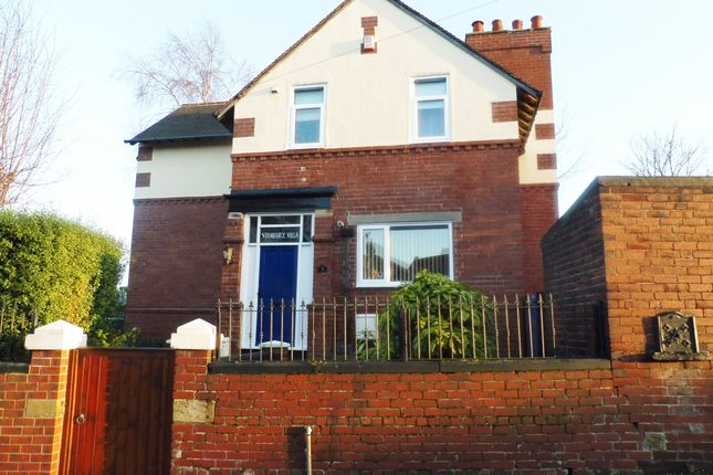 Thumbnail Detached house for sale in Margaret Road, Wombwell