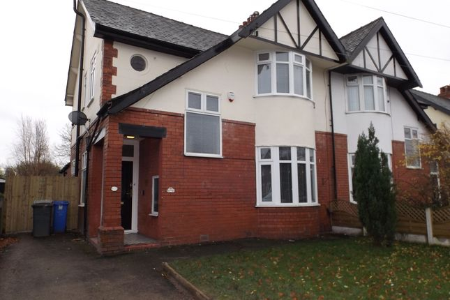 Thumbnail Semi-detached house to rent in Clarendon Road, Audenshaw