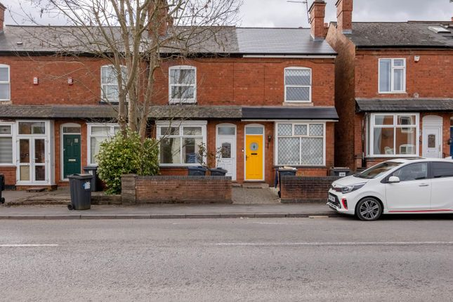 Thumbnail Terraced house to rent in Wharf Road, Kings Norton, Birmingham