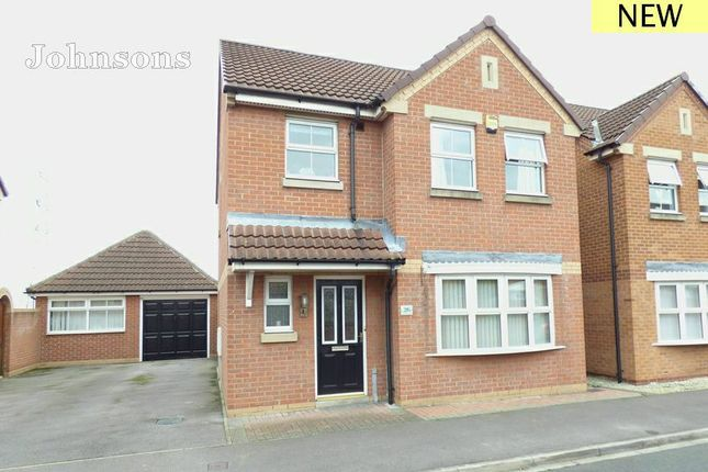 Thumbnail Detached house for sale in Fothergill Drive, Edenthorpe, Doncaster.