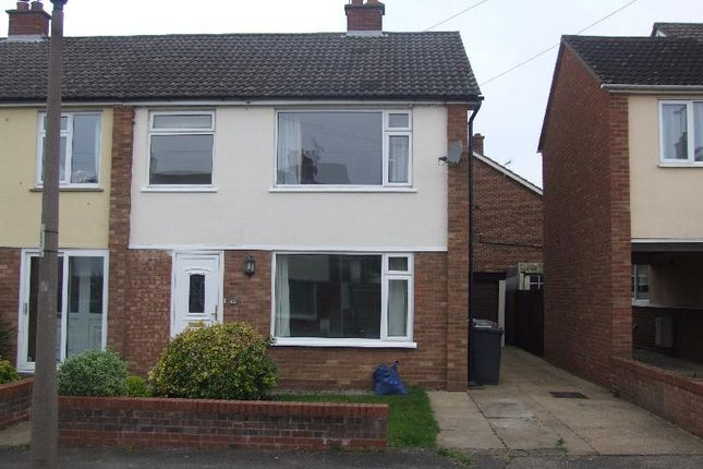 Thumbnail Property to rent in Lonsdale Close, Ipswich