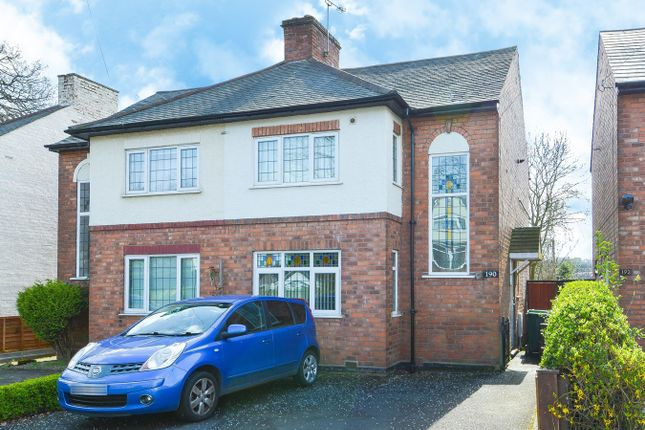 Thumbnail Semi-detached house for sale in Thimblemill Road, Smethwick