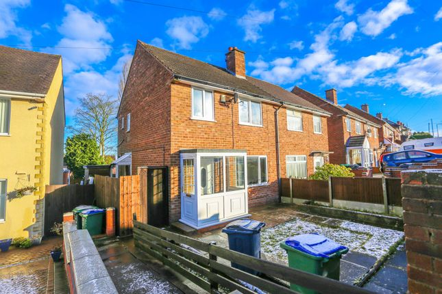 Thumbnail Terraced house to rent in Brennand Road, Oldbury