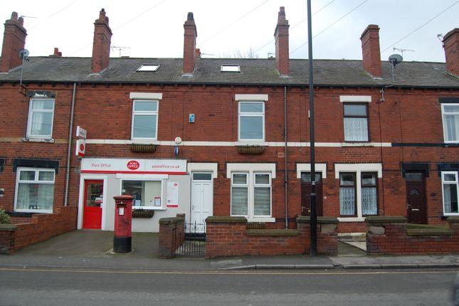 Thumbnail Retail premises for sale in 94-96 Aberford Road, Oulton, Leeds