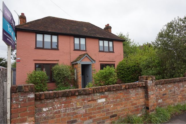 Thumbnail Detached house to rent in Sutcliffe Avenue, Reading