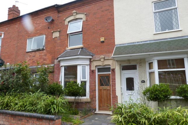 Thumbnail Terraced house to rent in Rowheath Road, Kings Norton, West Midlands