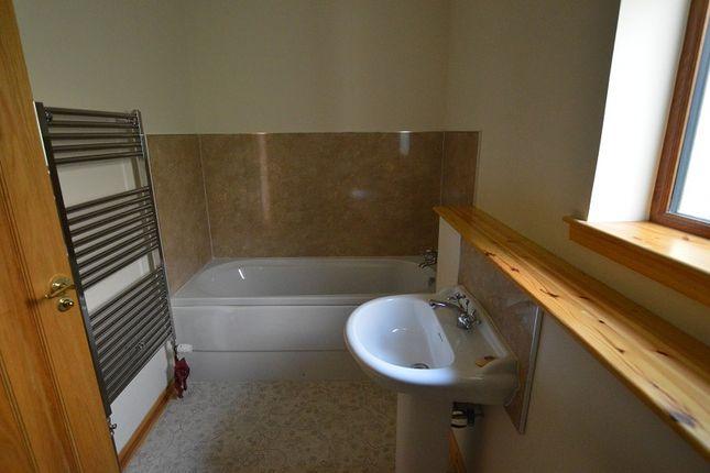 Bathroom of Sitheil Balnain, Drumnadrochit, Inverness IV63